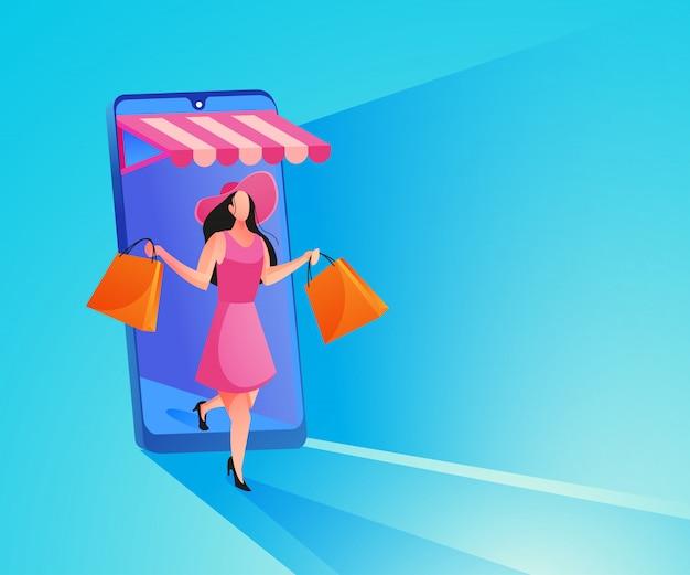 Покупки в интернете на веб-сайте или в мобильном приложении.