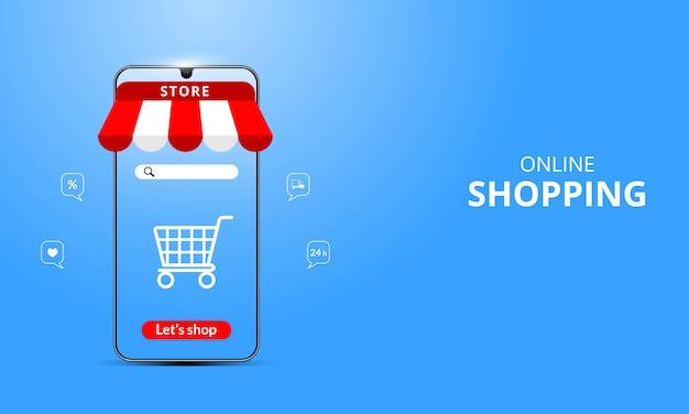 Покупки в интернете на сайте или в мобильном приложении