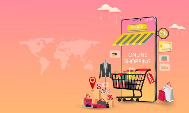 웹 사이트 또는 모바일 애플리케이션에서 온라인 쇼핑
