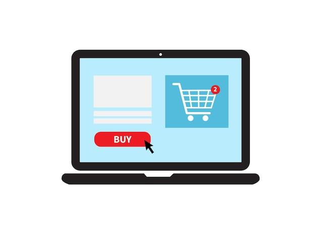 웹사이트에서 온라인 쇼핑