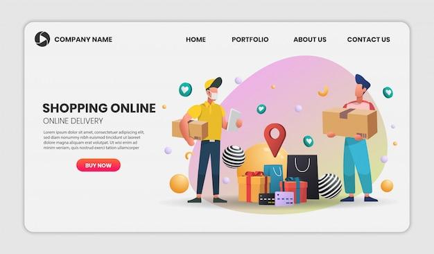 オンラインショッピング。オンライン配送サービス