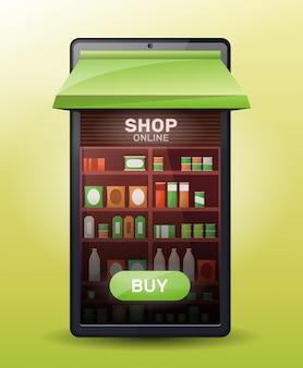 온라인 쇼핑.