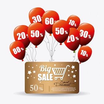 Покупки, специальные предложения, скидки и акции