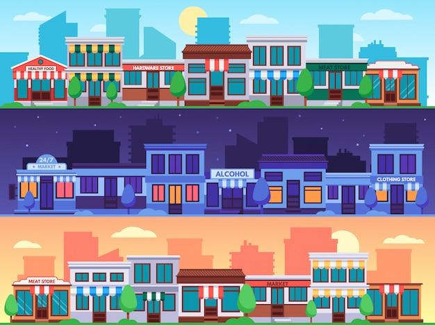 商店街。小さな商店街の街並み、お店の建物と町の小売店のイラストセットと市道