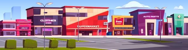街の通りにあるお店や商業ビルの外観。カフェ、図書館、薬局、スーパーマーケットのファサードがある漫画の夏の町。自動車部品店とブティックの近代建築