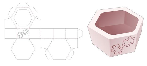 스텐실 퍼즐 조각 다이 컷 템플릿이 있는 짧은 육각 편지지 그릇