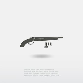 弾丸のイラストが散弾銃