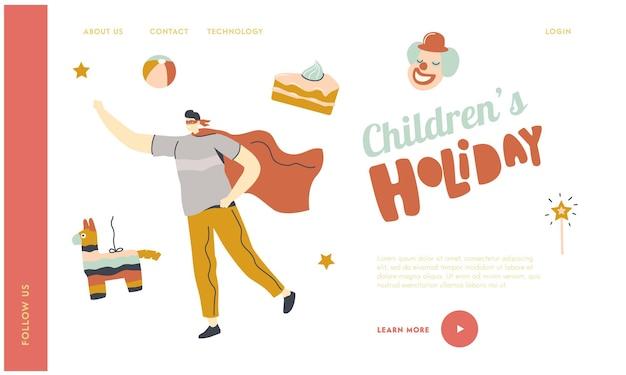 子供向けのショー、カーニバルアミューズメントランディングページテンプレート。子供の誕生日パーティーで実行するスーパーヒーローケープのアニメーターキャラクター