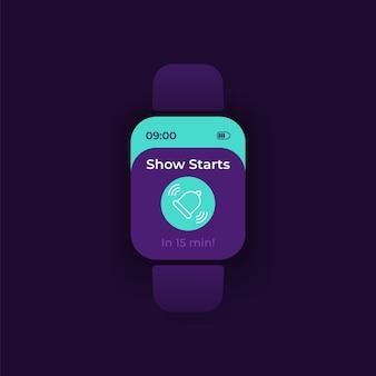 Показать шаблон вектора интерфейса смарт-часов напоминания о начале. дизайн ночного режима уведомлений мобильного приложения. экран предупреждающих сообщений. плоский интерфейс для приложения. будильник на дисплее умных часов