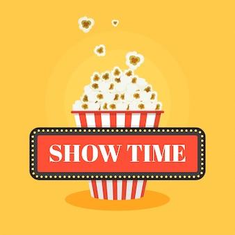 Концепция showtime