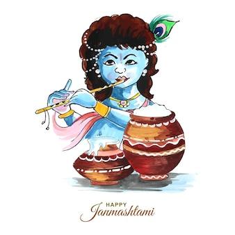Shree krishna janmashtami festival card background
