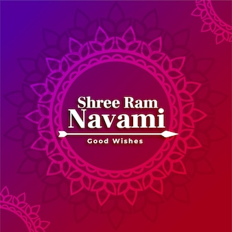 Шри рам навами индуистский фестиваль декоративная открытка со стрелой