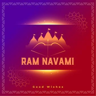 弓と矢でシュリーラムナバミヒンドゥー教の祭りの装飾的なグリーティングカード