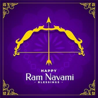 Shree ram navami hindu festival decorative greeting card with bow and arrow