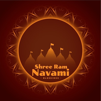 Shree ram navami hindu festival decorative greeting card with frame