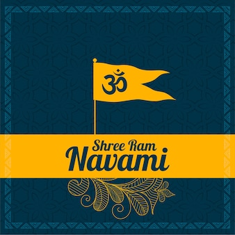 シュリーラムナバミヒンドゥー祭装飾グリーティングカード