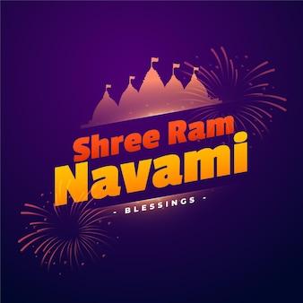 Shree ram navami hindu festival decorative greeting card