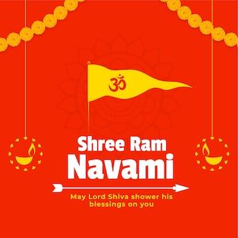 Shree ram navami wishes card in flat colors
