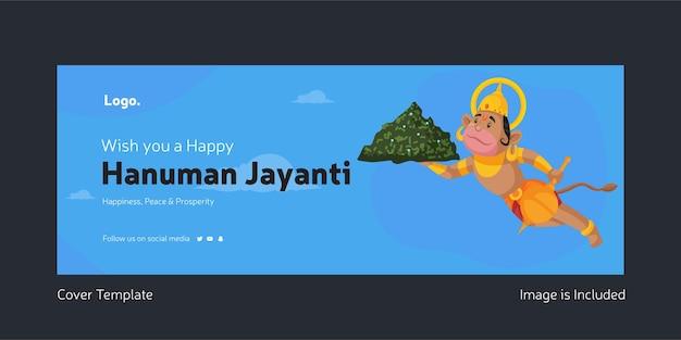 Shri hanuman jayanti greeting with illustration of lord hanuman facebook cover template