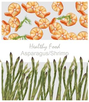 새우와 아스파라거스 건강 포스터 패턴