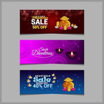 Shubh dhanteras banner template set