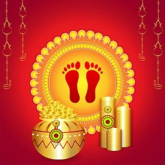 Shubh dhanteras celebration greeting card