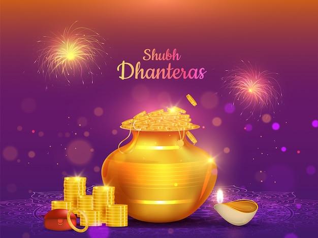 Shubh dhanterasのお祝いの黄金のコインポットと照らされたオイルランプ(diya)のイラスト