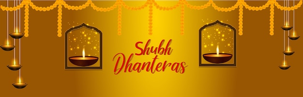 Shubh dhanteras header on yellow background.