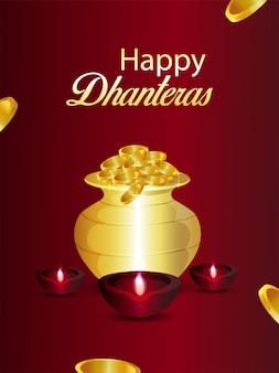 Shubhdhanterasインドのお祭りのお祝いカード