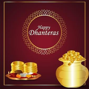 Shubhdhanterasインドのお祭りのグリーティングカード