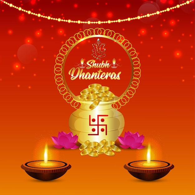Shubh dhanteras фестиваль индии праздник фон