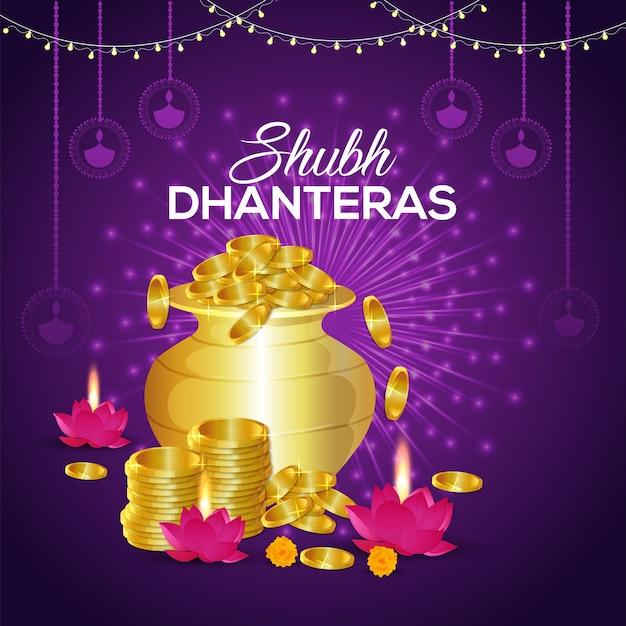 Shubh dhanteras с фоном горшок с золотой монетой