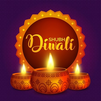 Shubh dipawaliのお祝いのための光沢のあるオイルランプイラスト