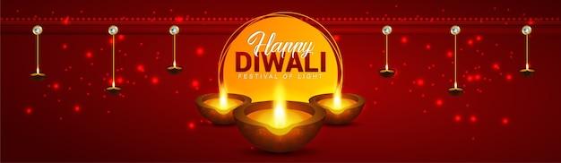 Shubh diwali big sale banner template