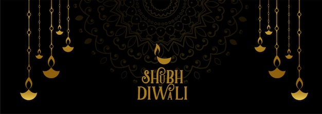 Shubh diwali festival black and gold banner