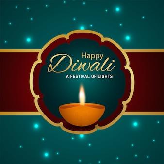 Shubh diwali festival of light celebration background