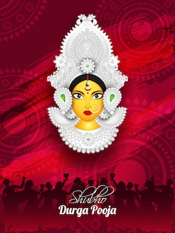 Shubh durga pooja festival card illustration of goddess durga maa