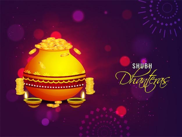 Shubh(happy)dhanterasのお祝いの紫色のマンダラ照明効果背景に照らされたオイルランプ(diya)と黄金のコインポットのイラスト。