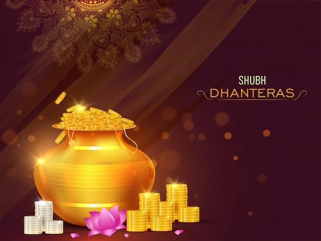 Shubh(happy)dhanterasお祝いコンセプトの際に蓮の花と黄金のコインポットのイラスト。