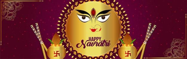 Shubh navratri celebration banner or header