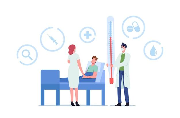病院の診療所に横たわっているデング熱の病気の男性キャラクターが治療を適用します