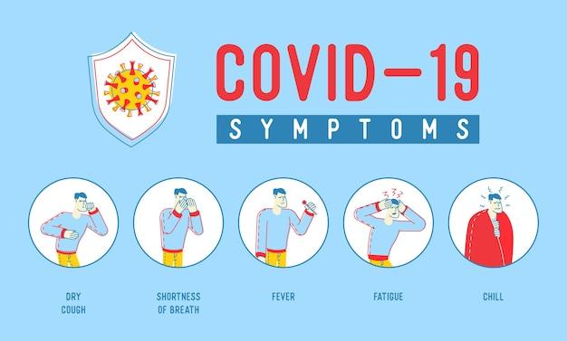 Covid-19バナーを持つ病気の人
