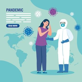 医療専門家とコロナウイルスの病気の女性