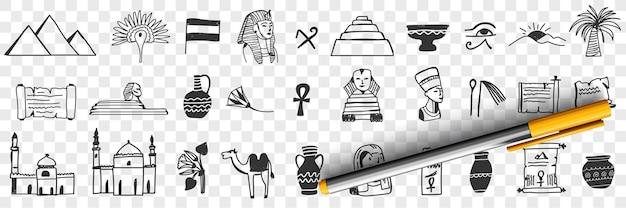 エジプトの観光落書きセットイラスト