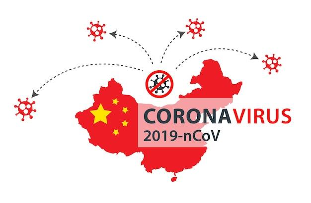 Подпишите предостережение коронавирус остановить коронавирус распространение коронавируса за пределы китая Premium векторы