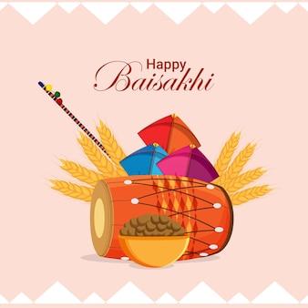 Sikh festival of happy vaisakhi celebration greeting card with illustration