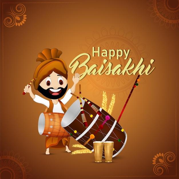 Sikh festival happy vaisakhi celebration  greeting card