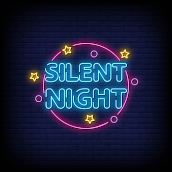 Текст стиля неоновых вывесок silent night