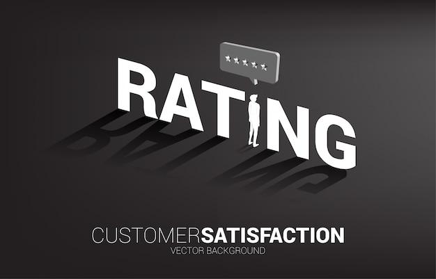 吹き出しで3 dの顧客評価スターと立っているシルエット実業家