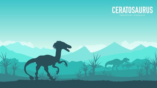 その生息地の背景にシルエット恐竜ケラトサウルス。自然界のジャングル先史時代の生き物